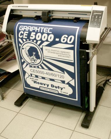 CE5000-60sh.jpg