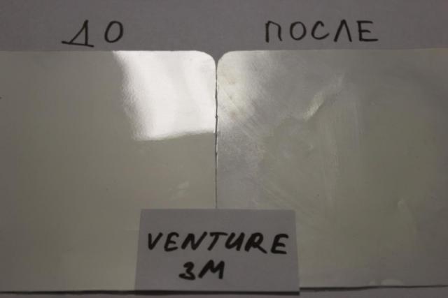 3M_VentureShield_646.JPG
