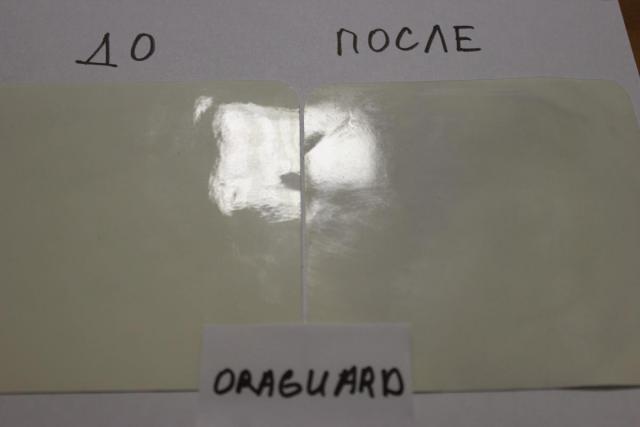 Oraguard280_646.JPG