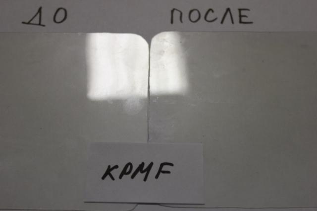 KPMF_PPF_646.JPG