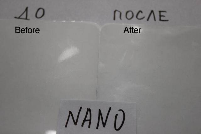 Nano_fusion_646.jpg