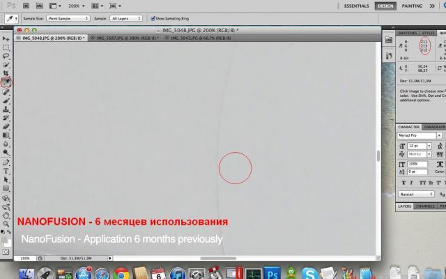 nanofusion2.jpg