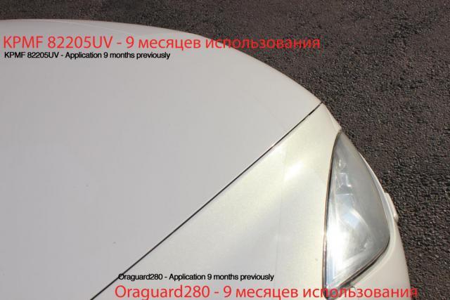 Oraguard01.jpg