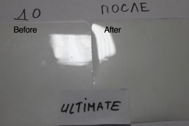 Ultimate_646.jpg